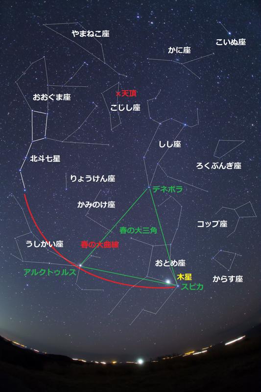 (解説)昇る春の星座たちB.jpg